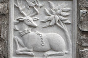 heraldic carving in limestone of badge of Richard 2