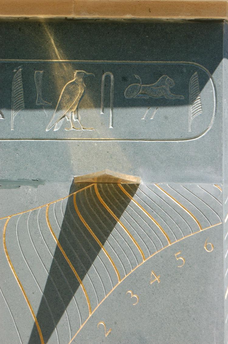 obelisk side panel