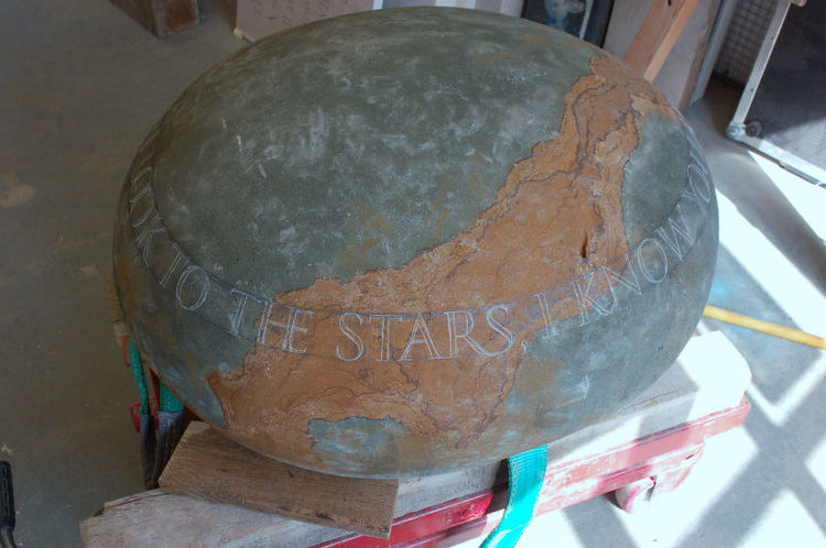 pebble bespoke memorial drawn out